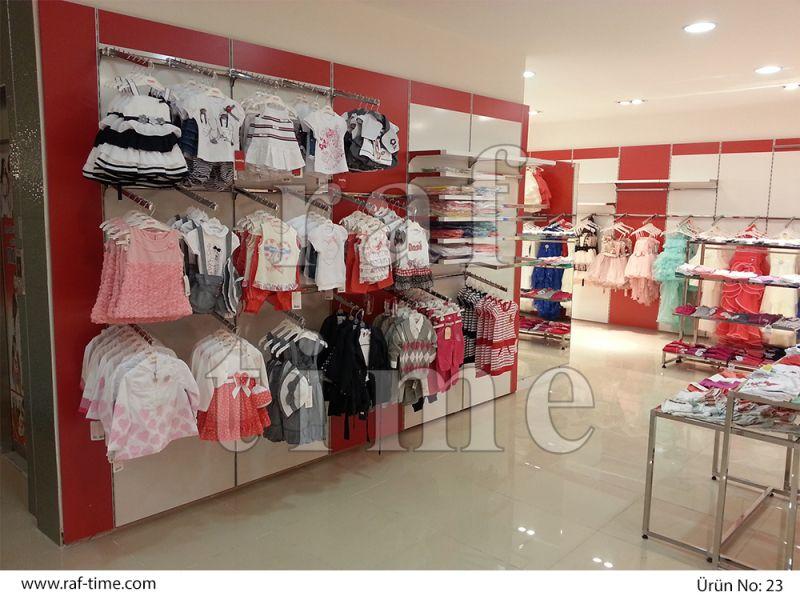 Kids Clothing Store Design